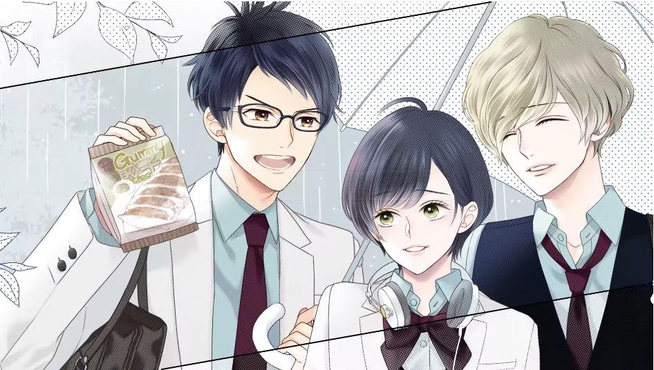 オトメイト】Switch版『片恋いコントラスト』のオープニング