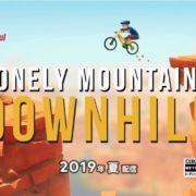 Switch版『Lonely Mountains: Downhill』の配信日が2019年夏に決定!アクロバティックなダウンヒルゲーム