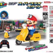京商から『マリオカート ドローン』や『スーパーマリオオデッセイ マリオスクーター』などの新商品が2019年7月~8月に発売決定!