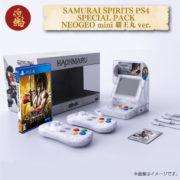 『NEOGEO mini サムライスピリッツ限定セット』が2019年6月27日に発売決定! 5月16日より予約が開始