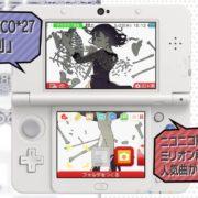 ニンテンドー3DS用テーマ  DECO*27 「愛言葉III」「乙女解剖」「夜行性ハイズ」が配信開始!