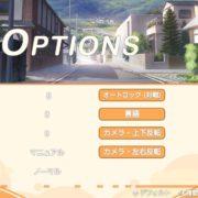 Switch版『パンティパーティー』のパッチVer.1.0.1&Ver.1.0.2が近日配信決定!