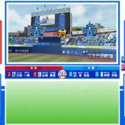 Switch用ソフト『実況パワフルプロ野球』のプレイ動画「横浜DeNAベイスターズ」篇が公開!