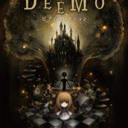 「ピアノソロ・連弾DEEMO ピアノコレクション」が2019年6月15日に発売決定!