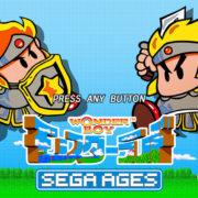 Nintendo Switch用ソフト『SEGA AGES ワンダーボーイ モンスターランド』の更新データ:Ver.1.1.0が2019年7月11日から配信開始!
