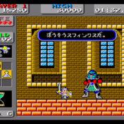 Nintendo Switch用ソフト『SEGA AGES ワンダーボーイ モンスターランド』の詳細情報が公開!