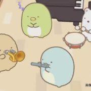 【更新】Switch用ソフト『すみっコぐらし 学校生活はじめるんです』のテレビCMが先行公開!