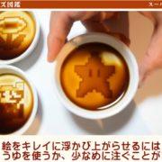 『醤遊皿 スーパーマリオ』の紹介動画が公開!