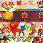 『太鼓の達人 Nintendo Switchば~じょん! 』で2019年5月9日に「ドラゴンボール主題歌パック」が配信決定!