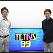 Switch用ソフト『TETRIS 99』の開発者インタビューが4gamerに掲載!