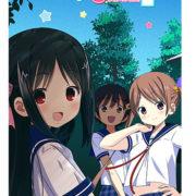 Switch版『Tokyo School Life』のパッケージ版がVGPにて5,000部限定で販売決定!