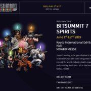 トローゼが「BitSummit 7 Spirits」に参加することを発表!『アニマス』と5月30日発売予定の新作Nintendo Switchゲームを展示へ
