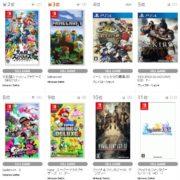 【TSUTAYA ゲームランキング】2019年5月13日~5月19日のランキングが公開!
