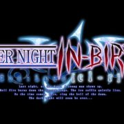 『UNDER NIGHT IN-BIRTH Exe:Late[cl-r]』がオーストラリア等級審査委員会に評価される!