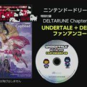 『Nintendo DREAM 2019年07月号』に付属する「UNDERTALE+DELTARUNE ファンアンコールCD」の告知動画が公開!