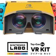 Unityが『Nintendo Labo Toy-Con 04: VR Kit』のVRゴーグルToy-Conに対応!