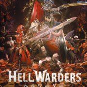 【更新】Switch版『Hell Warders』のパッケージ版が2019年7月25日に国内発売決定!タワーディフェンスアクションRPG