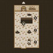 Switch版『Warlock's Tower』が海外向けとして2019年5月29日に発売決定!ゲームボーイに触発されたパズルゲーム