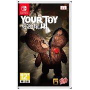Switch版『キミノオモチャ (your toy)』の中文版ボックスアートが公開!一人称視点の3D密室脱出ゲーム