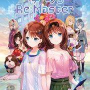 『夢現Re:Master(ゆリマスター)』の体験版が2019年5月23日に配信決定!