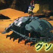 Switch用ソフト『ゾイドワイルド キングオブブラスト』の追加DLC特報第6弾「グソック」参戦編が公開!
