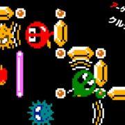 Nintendo Switch用『アーケードアーカイブス クルクルランド』が2019年6月28日に配信決定!