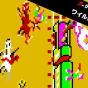 PS4&Nintendo Switch用『アーケードアーカイブス ワイルドウエスタン』が2019年6月20日に配信決定!