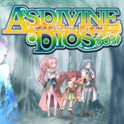 Switch版『アスディバインディオス』が2019年7月4日に配信決定!ケムコのRPG