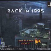 PS4&PSVita版『Back in 1995』の配信日が2019年6月28日に決定!90年代的なローポリゴン・ミステリーアドベンチャー