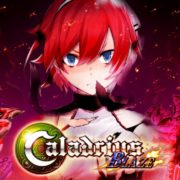 Switch版『Caladrius Blaze』の国内発売日が2019年7月18日に決定!