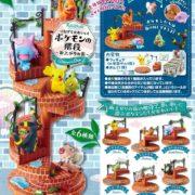 リーメントから『つなげてかわいい!ポケモンの階段 〜雨上がりの街〜』が2019年10月7日に発売決定!