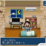Switch版『勇者ヤマダくん』がBitSummit 7 Spiritsで紹介!