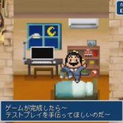 Switch版『勇者ヤマダくん』の実況プレイ動画が公開!