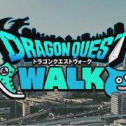 『ドラゴンクエスト ウォーク』がiPhone / Android向けとして2019年に配信決定!