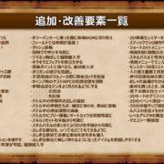 『ドラゴンクエストXI 過ぎ去りし時を求めて S』の公式生放送 第三回「発売日発表スペシャル」が公開!