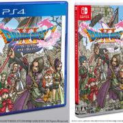 『ドラゴンクエストXI 過ぎ去りし時を求めて S』のパッケージイラストはPS4(3DS)版と細かな違いが!