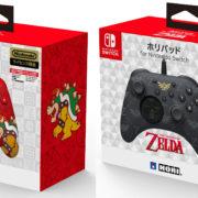 HORIから「ホリパッド for Nintendo Switch スーパーマリオ / ゼルダの伝説」が2019年7月に発売決定!