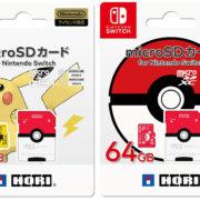 HORIから「ポケットモンスター microSDカード for Nintendo Switch 32GB ピカチュウ / 64GB モンスターボール」が2019年7月に発売決定!