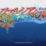 PS4&PSVita&Xbox One版『レファルシアの幻影』が2019年7月3日に配信決定!Switch版も発売予定?