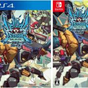 PS4&Switch用ソフト『リーサルリーグ ブレイズ』のアップデートが2020年1月16日から配信開始!