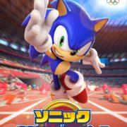 『マリオ&ソニック AT 東京2020オリンピック』と『ソニック AT 東京2020オリンピック』の公式サイトがオープン!