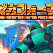Switch用ソフト『メカフォース』の国内配信日が2019年6月20日に決定!アクション満載のボスラッシュプラットフォーマー
