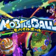 ミクシィがニンテンドー3DS&スマートフォン用ソフト『モバイルボール』の開発中止を発表!