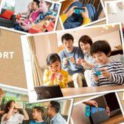 【6月27日】任天堂公式サイトにて「第79期 定時株主総会決議ご通知」「第79期 報告書」「CSRレポート」が更新!