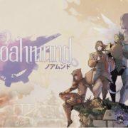 コンソール版『Noahmund (ノアムンド)』の日本語トレーラーが公開!