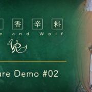 VRアニメーション『狼と香辛料VR』のFeature Demo #02が公開!