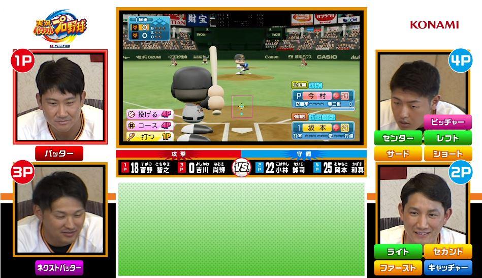 プロ 野球 switch パワフル 【Switch】実況パワフルプロ野球