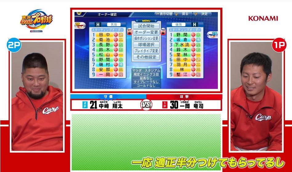 パワプロ2019 switch