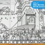 『RPGタイム!~ライトの伝説~』がBitSummit 7 Spiritsで紹介!今後はコンソールにも対応したい