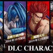 剣戟対戦格闘ゲーム『SAMURAI SPIRITS』の新たなDLCキャラクター「首斬り破沙羅」「風間火月」「王虎」が発表に!